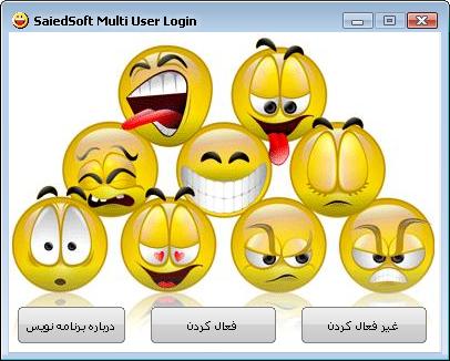 SaiedSoft Yahoo Multi Login – ورود همزمان چند آی دی در یاهو مسنجر