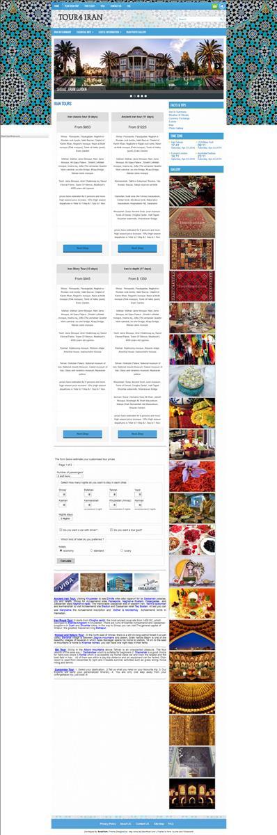 طراحی وب سایت شرکتی تور 4 ایران Tour4Iran